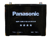 Аккумулятор Panasonic N-105D31L HIGH SPEC (Тайланд)